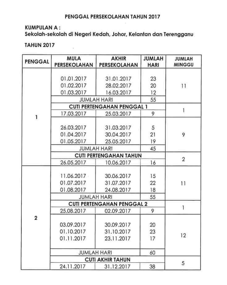 jadual-cuti-sekolah-2017-1